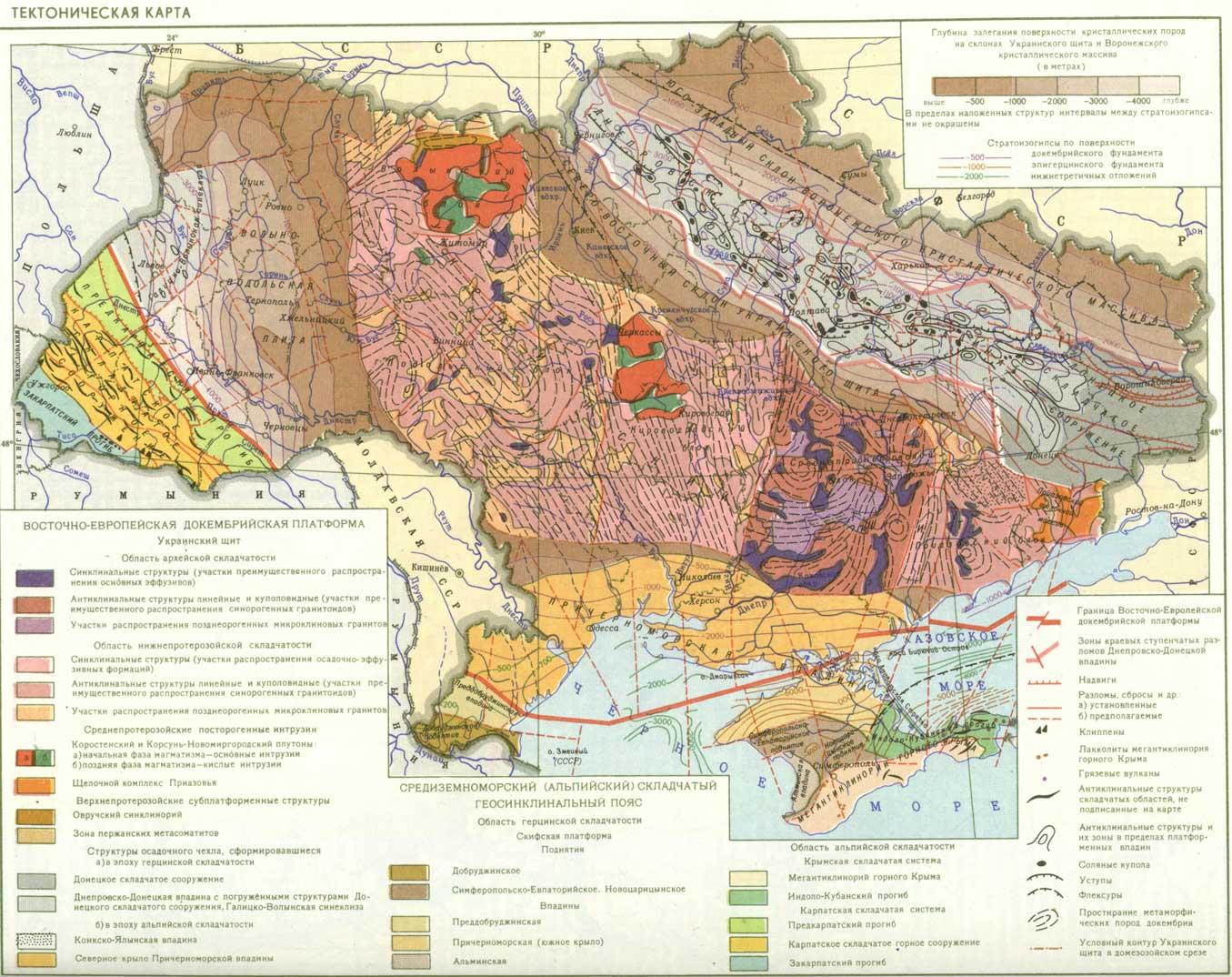 Геология Украины карта