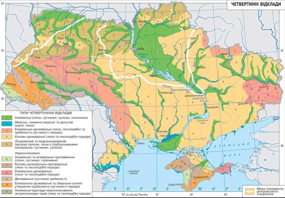 Карта четвертичных отложений Украины