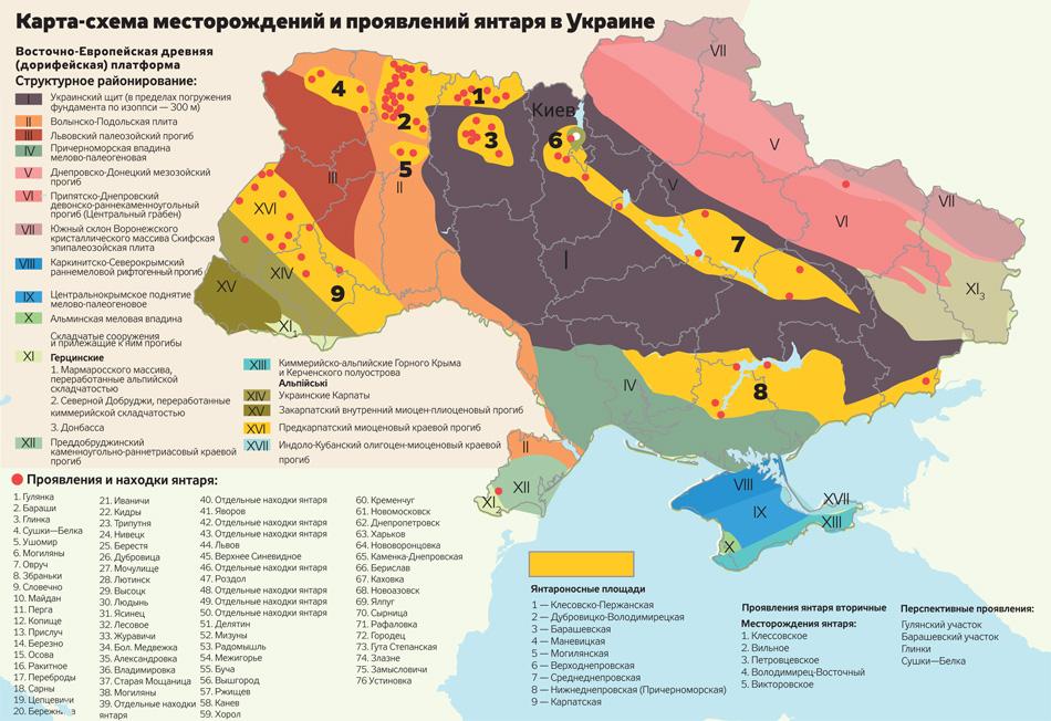 Карта месторождений янтаря в Украине