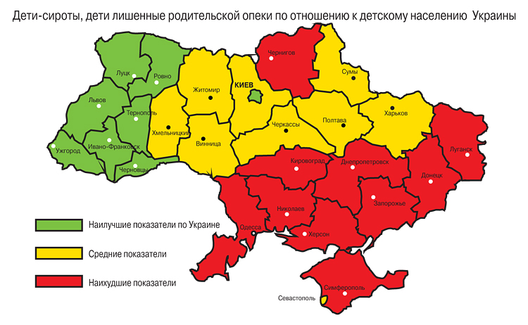 14-1_rus