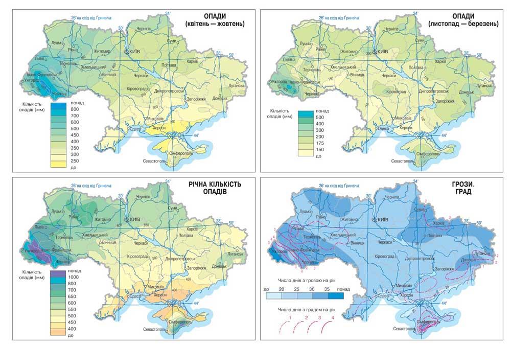 Карта видов осадков в Украине