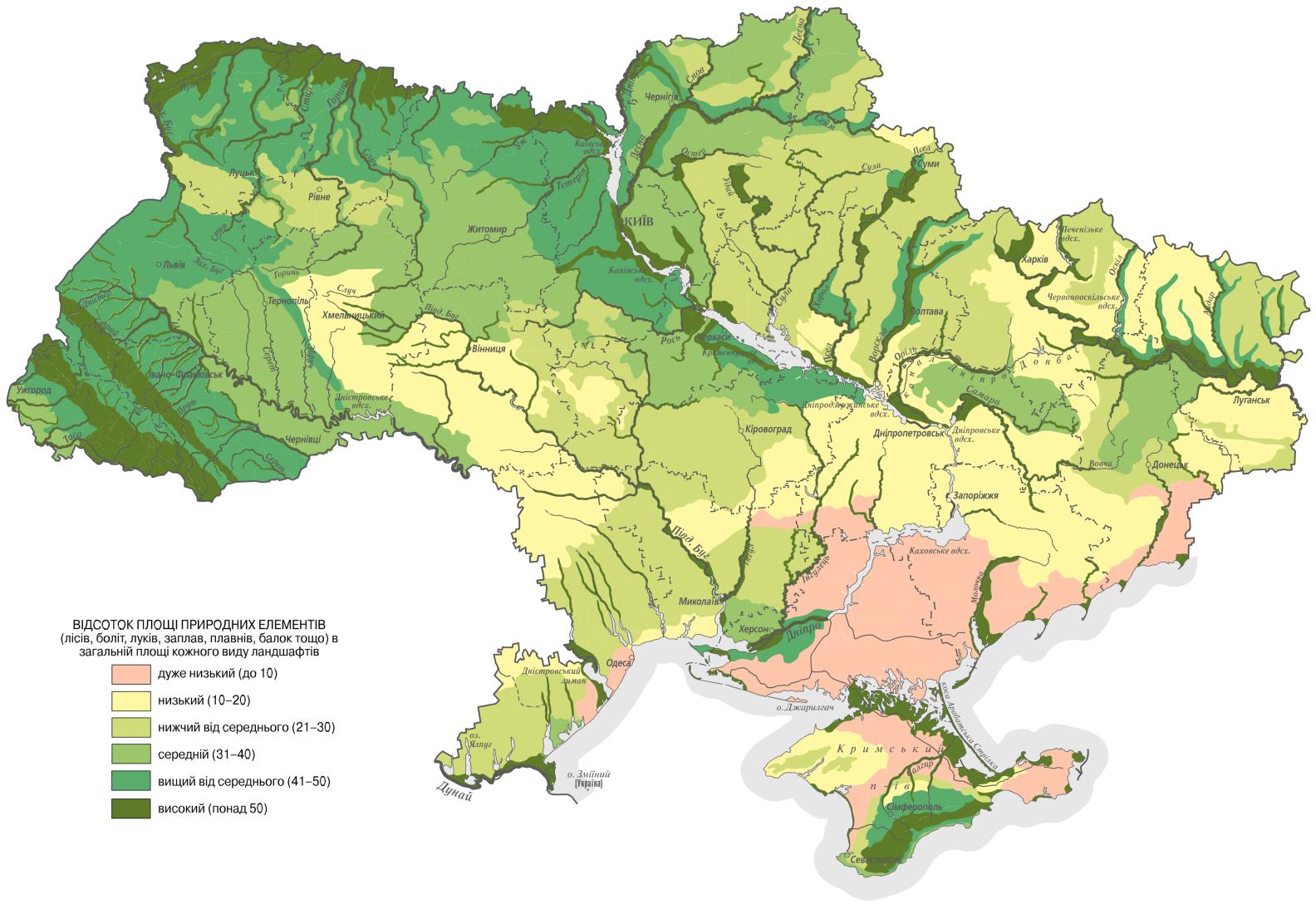 Карта состояния современных ландшафтов Украины