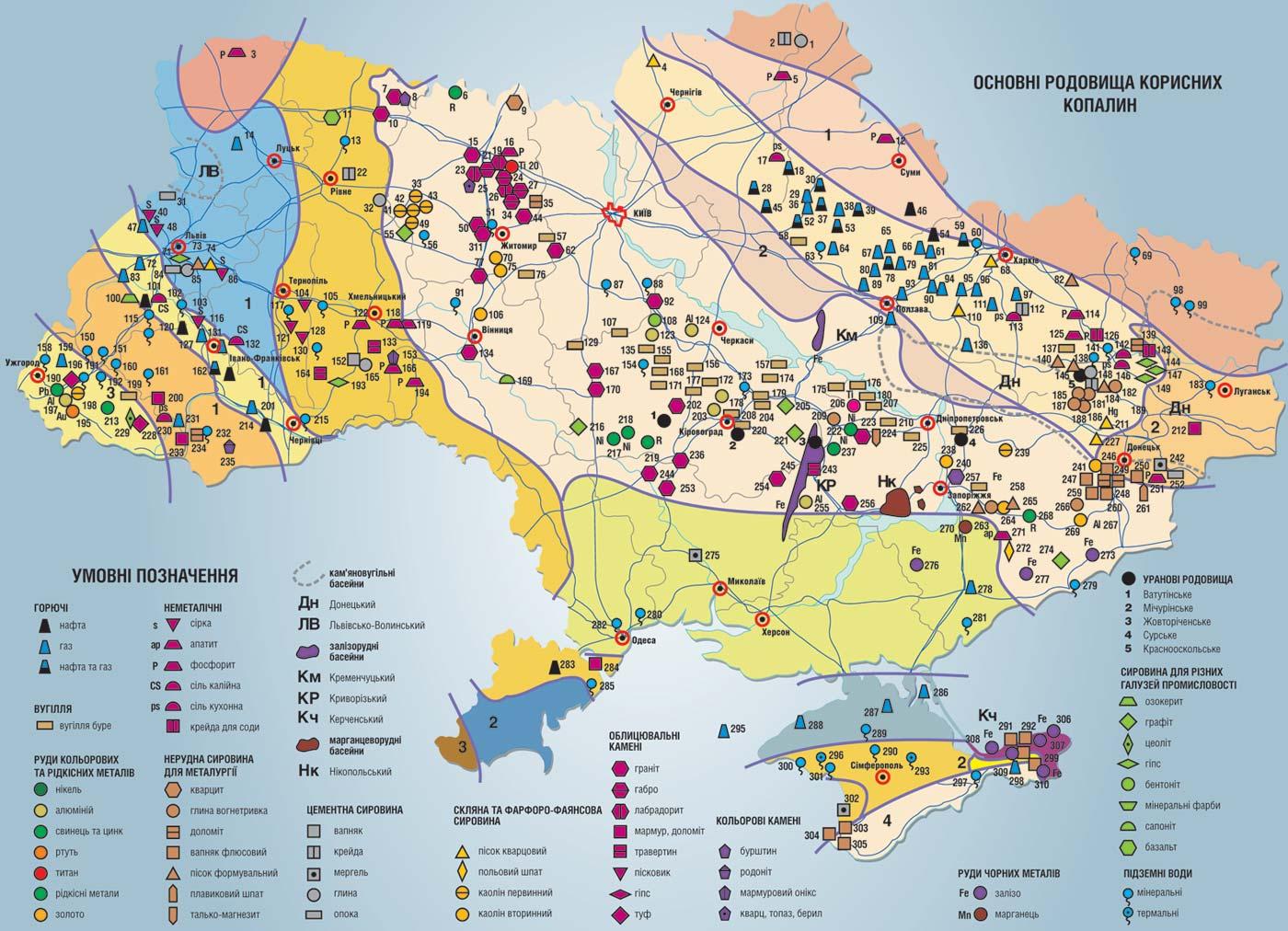 Полезные ископаемые в Украине (карта)
