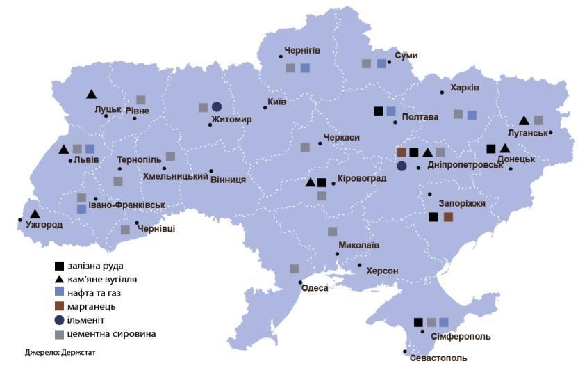 29-ris-22-zalezhi-osnovnyx-poleznyx-iskopaemyx-v-regionax-ukrainy