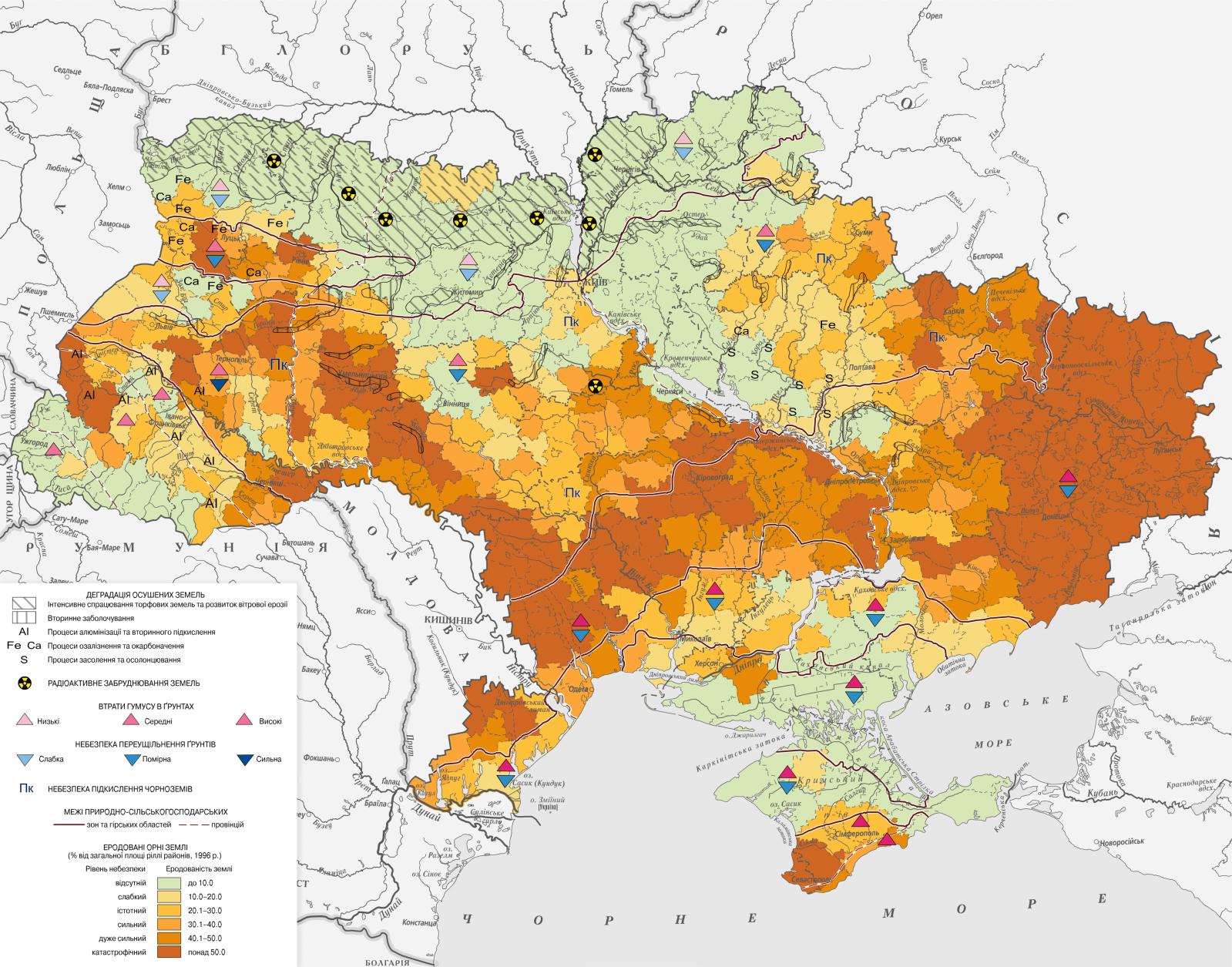 Карта деградации почв Украины