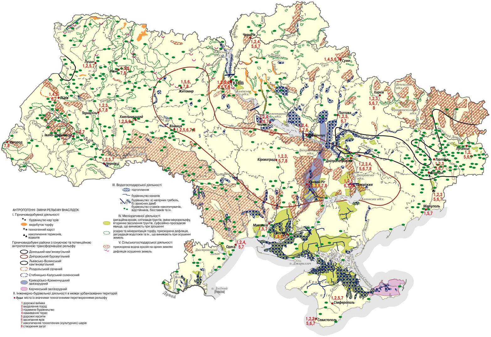 Карта антропогенных изменений рельефа Украины