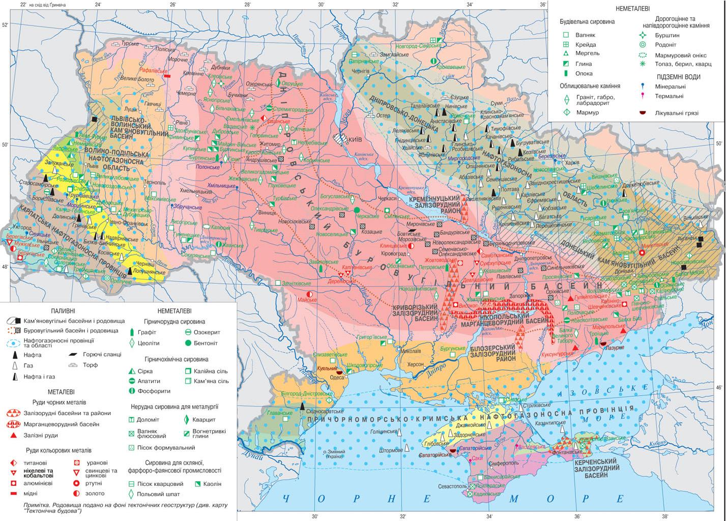 Минерально-сырьевые ресурсы Украины (карта)