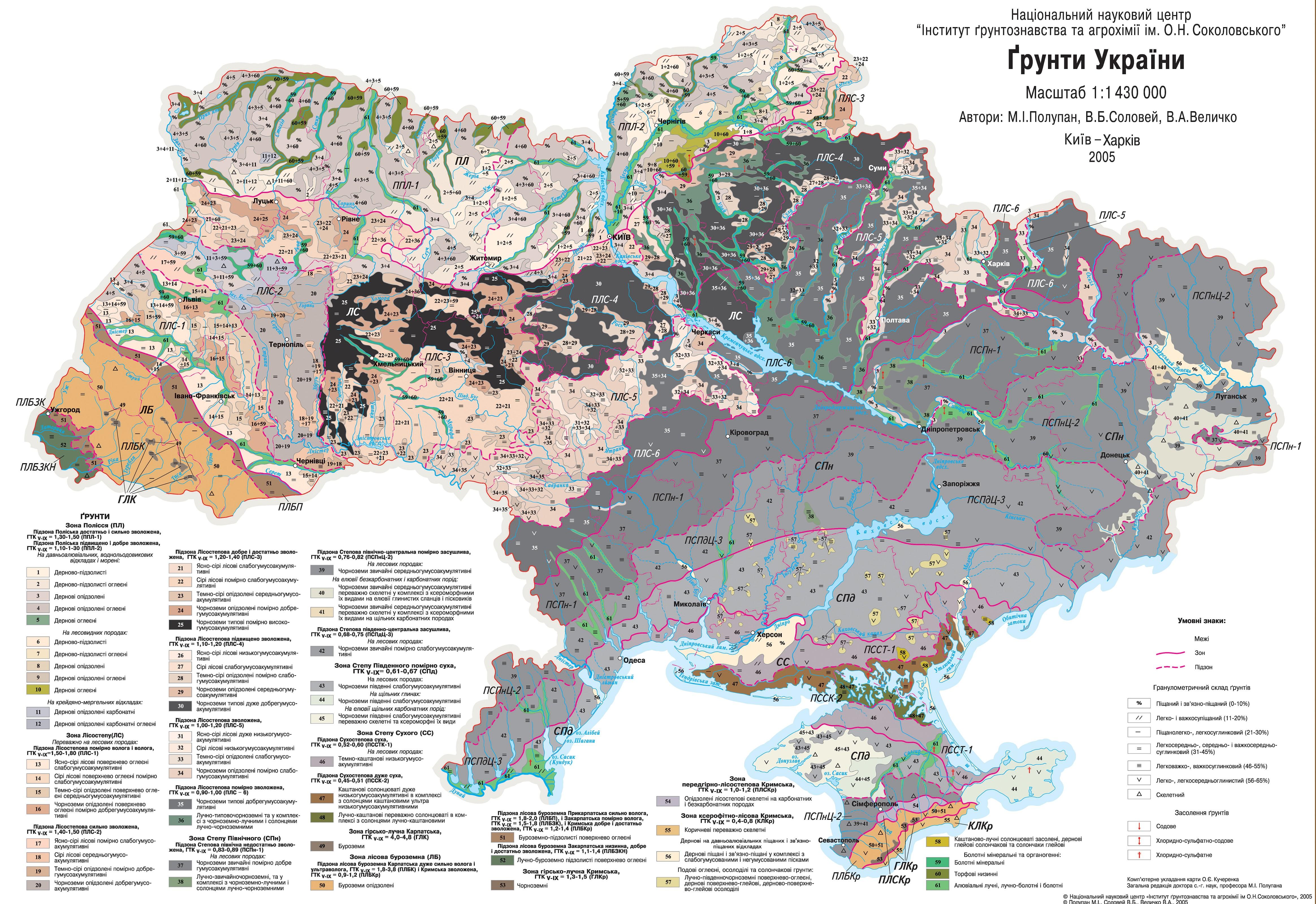 71_gruntova-karta-ukrainy