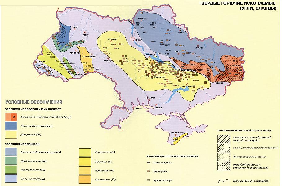 Карта угля в Украине