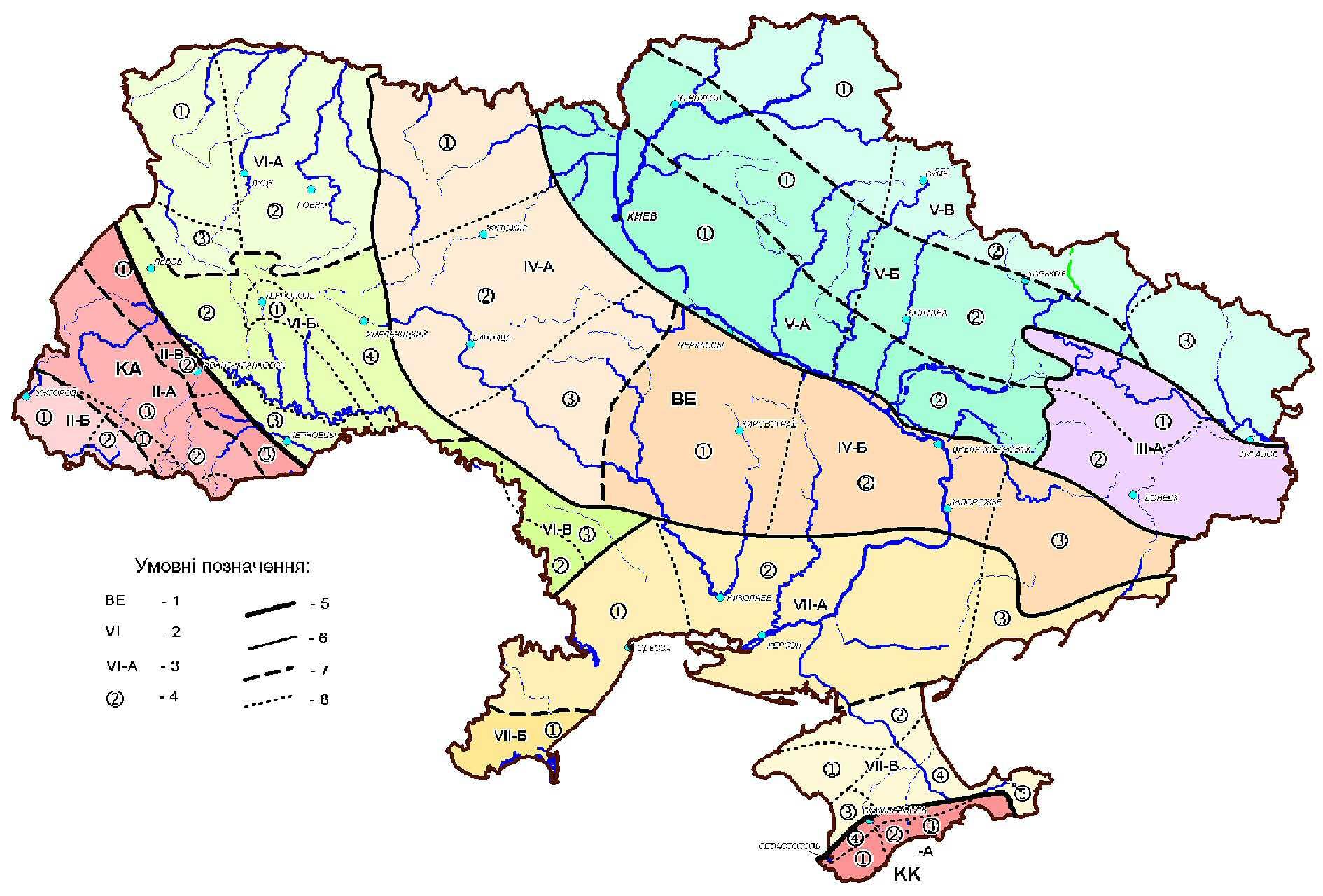 karst_regions_ukraine_dubl-1996