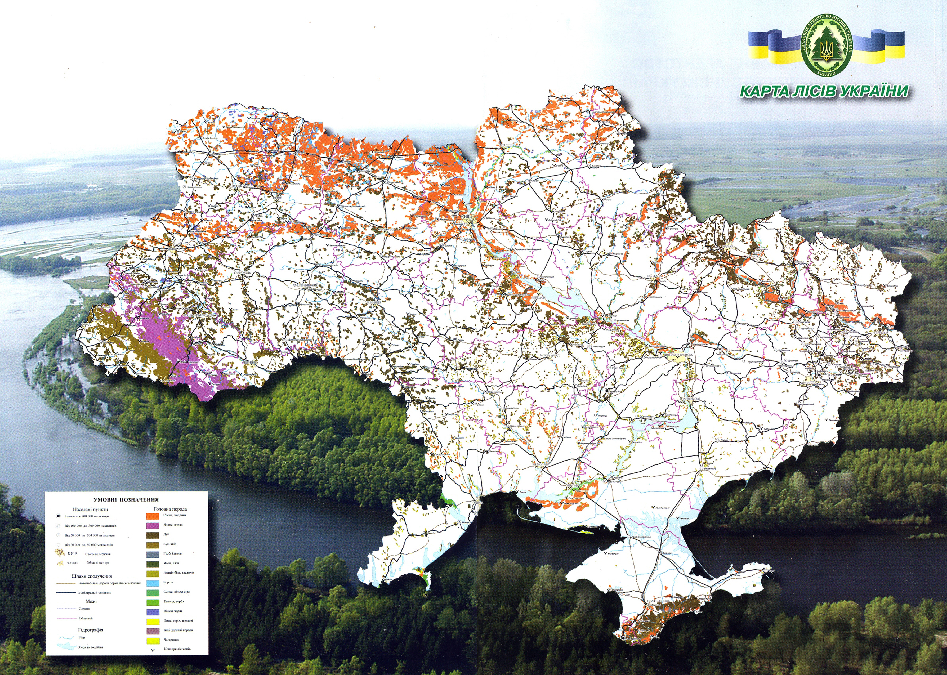 Карта лесов Украины