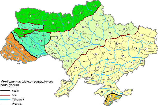 Физико-географическое районирование Украины