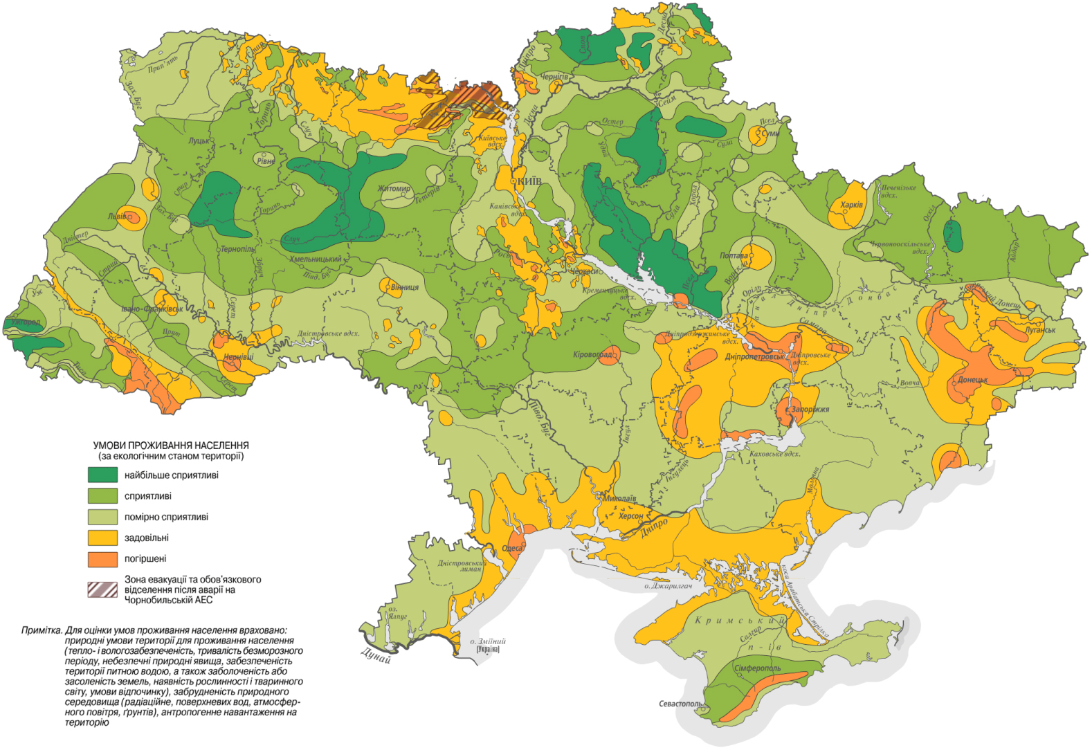 Карта условий проживания населения Украины