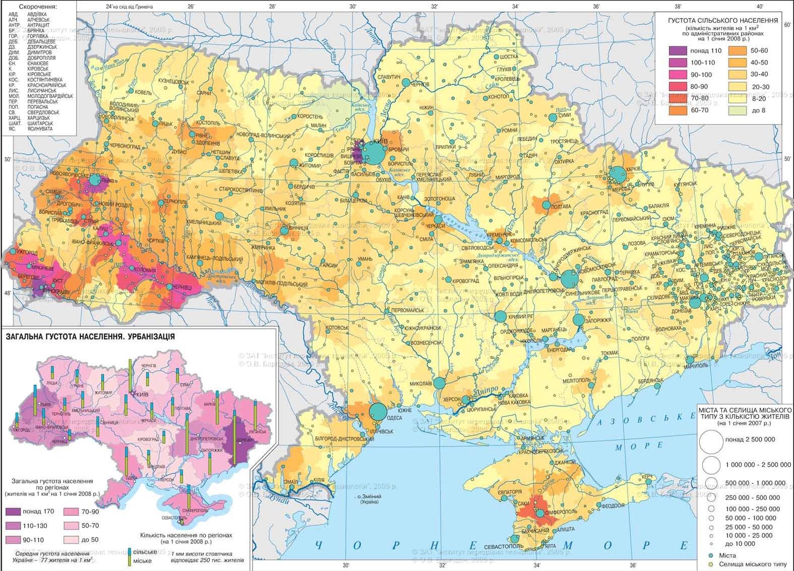 Население Украины карта