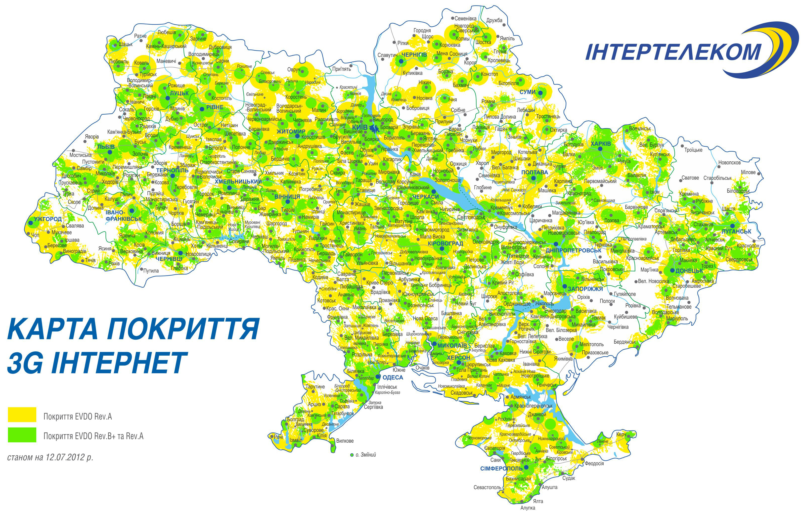 Карта Интертелеком покрытие 3G