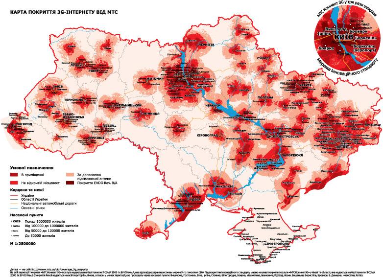Карта покрытия 3G Vodafone МТС