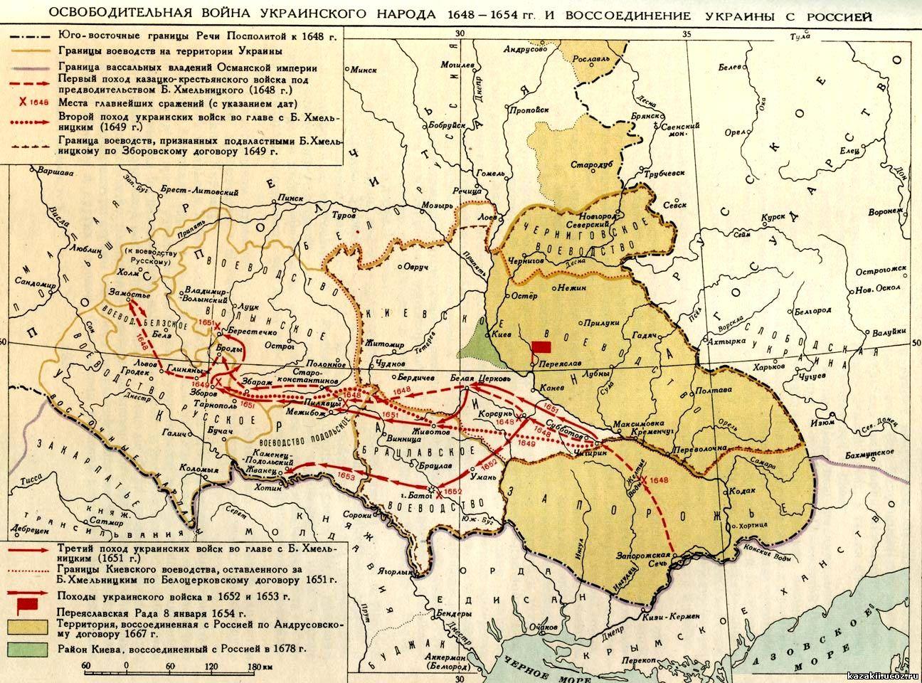 Карта Украины 1648-1654 годов