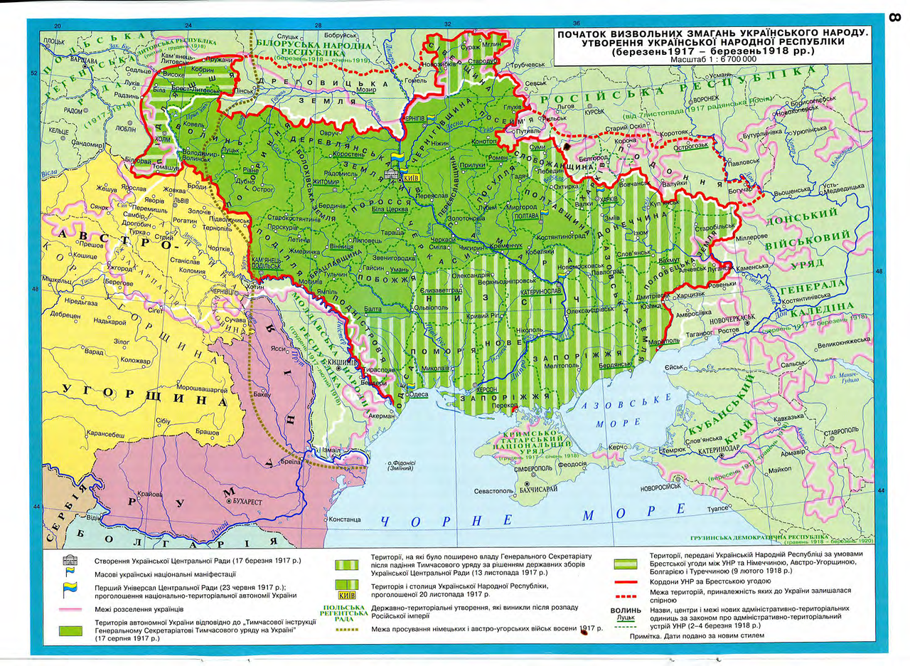 Карта границ Украины 1917 года март месяц