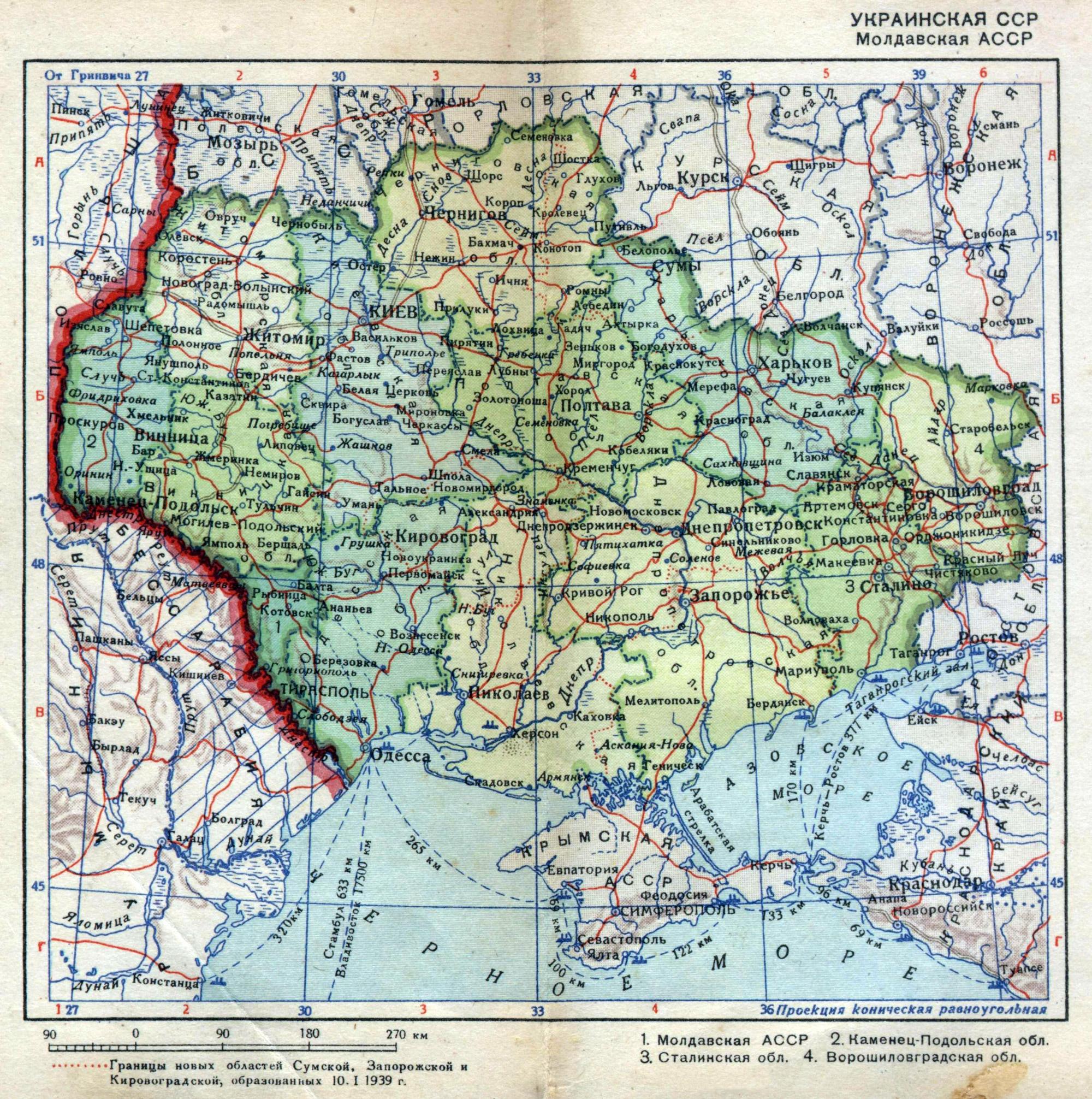 Карта Украины 1939 года