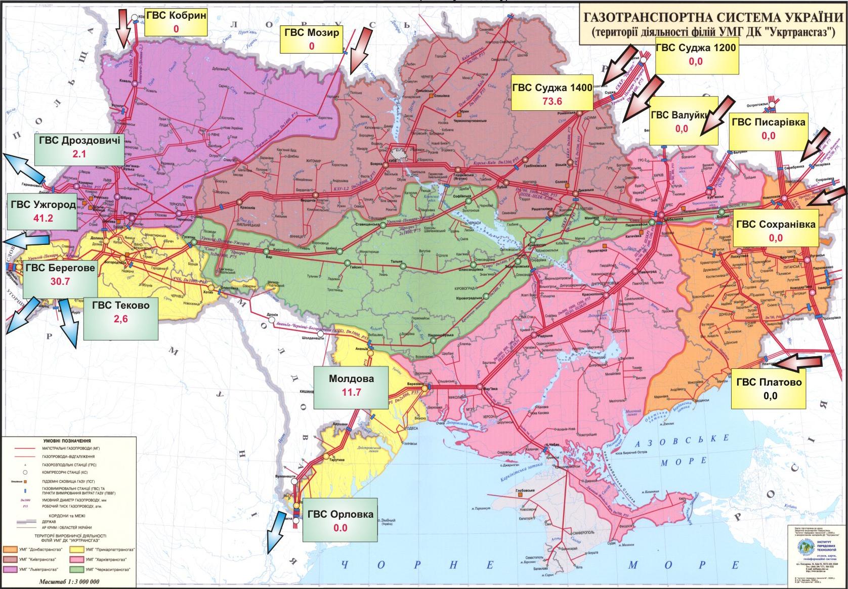 Трубы газа в Украине карта