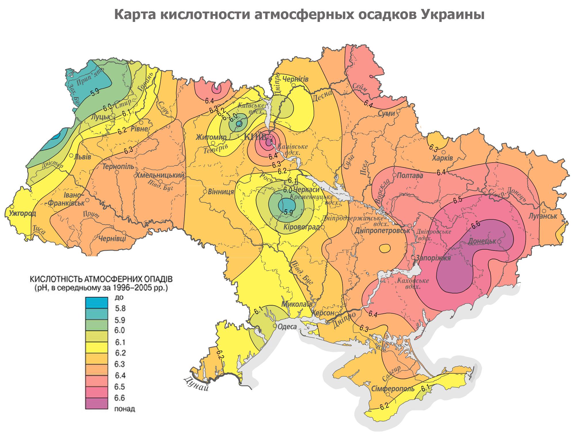 Карта кислотности атмосферных осадков Украины