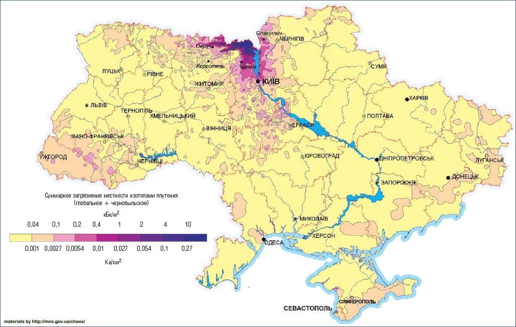 Карта загрязнения Украины америцием 2008 год