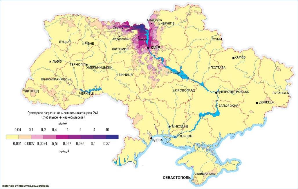 Прогнозная карта загрязнения Украины америцием