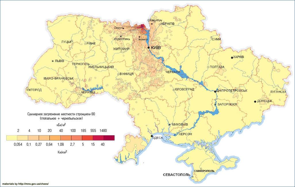 Карта загрязнения Украины стронцием 2006