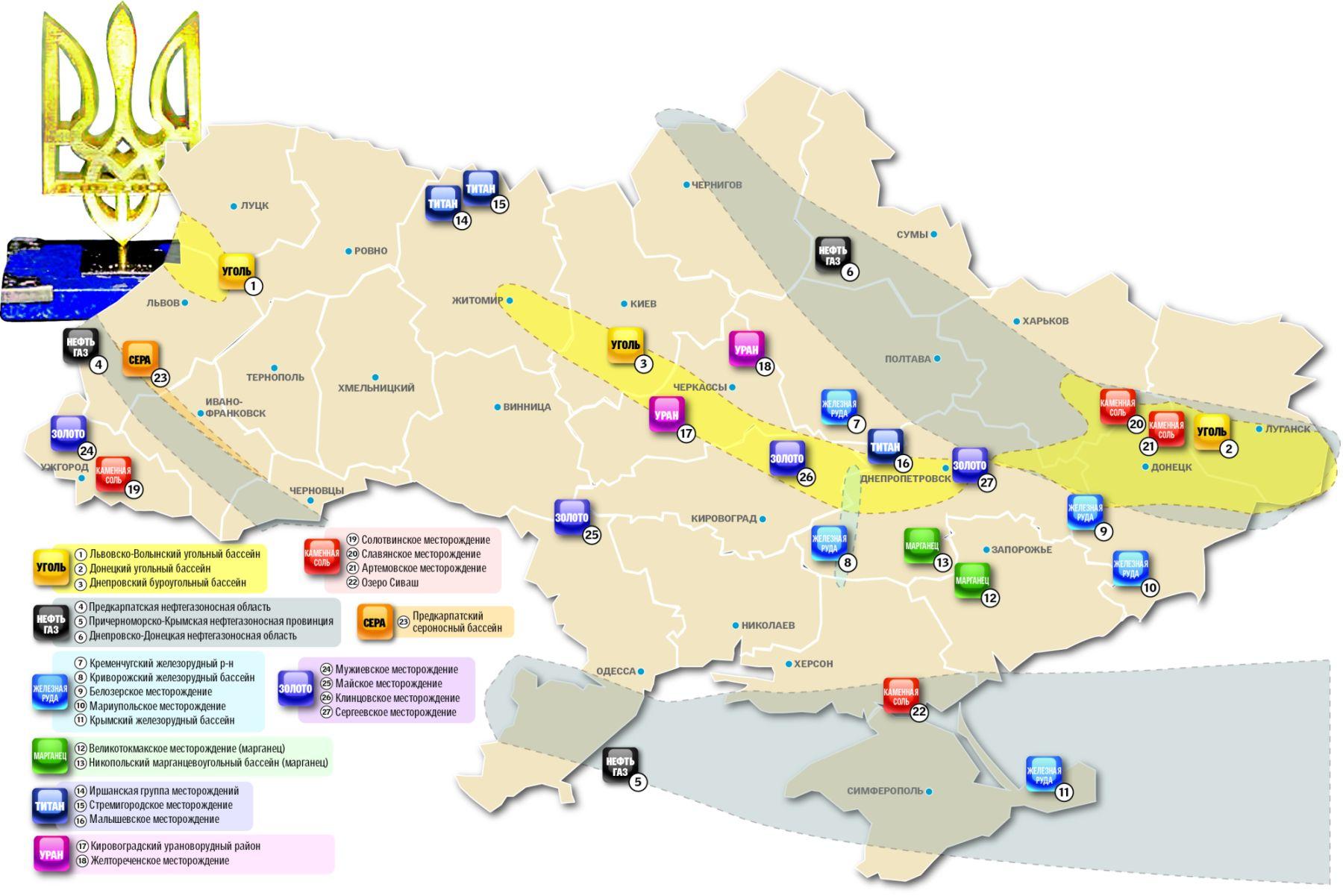 map_ukr