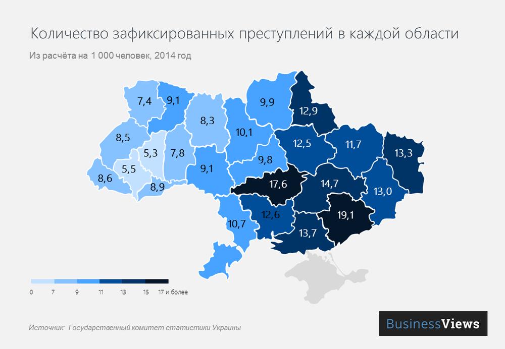 picture_criminal-ukraine_3046_p0