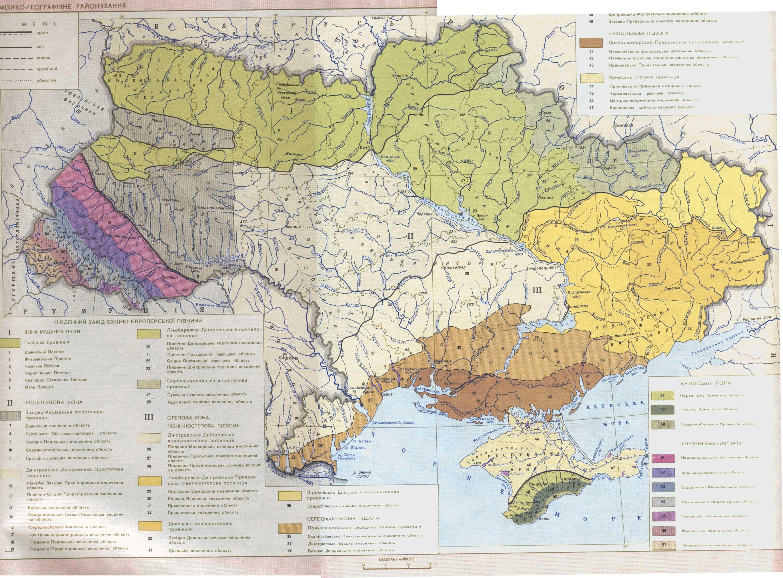Подробная карта рек Украины
