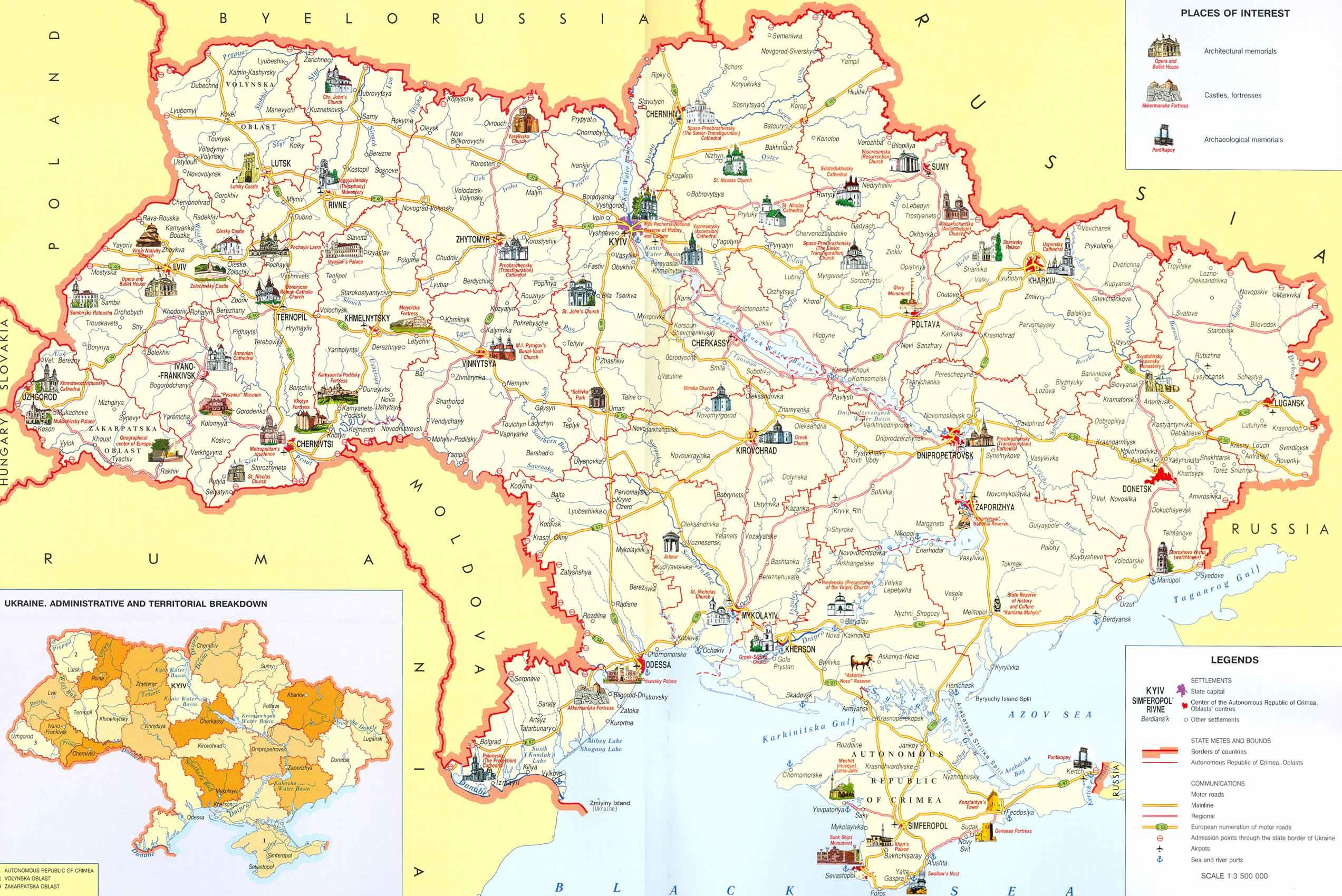Туристическая карта Украины