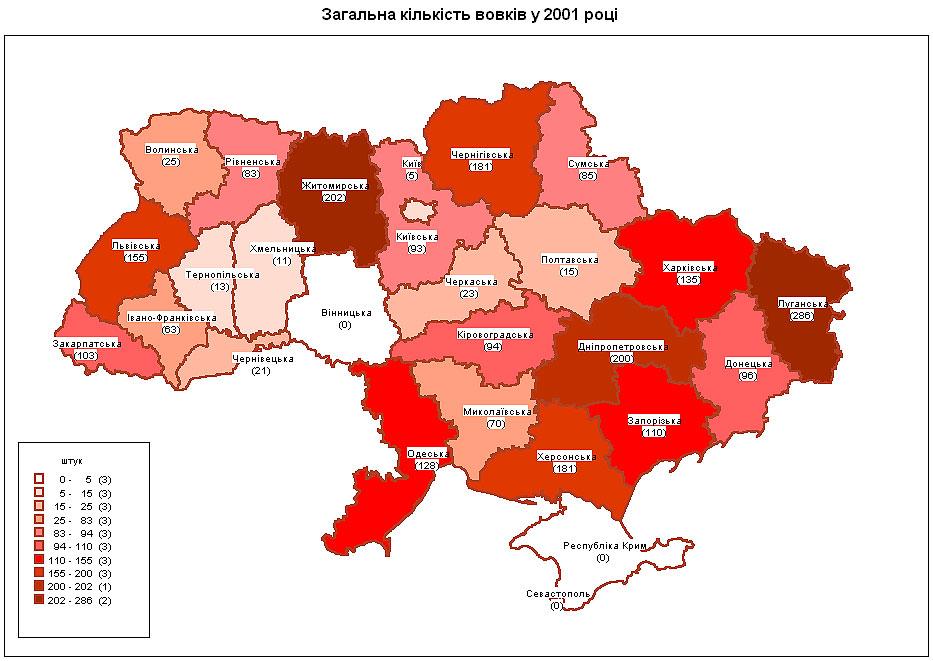 Карта распространения волков в Украине