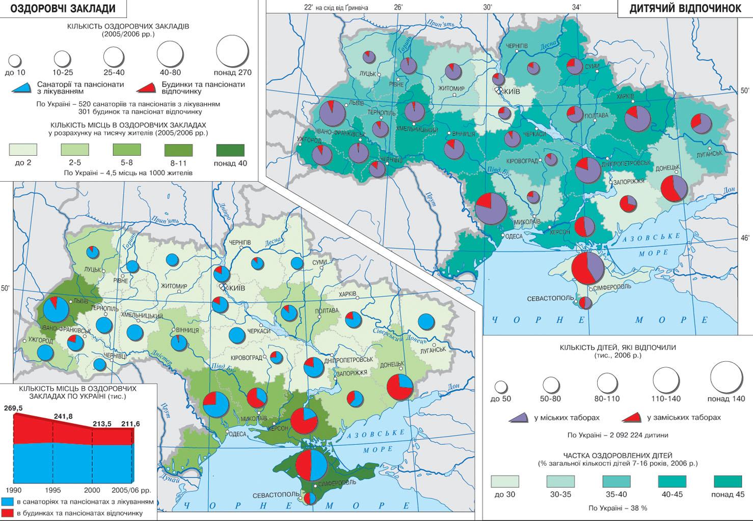 Карта оздоровительных учреждений Украины