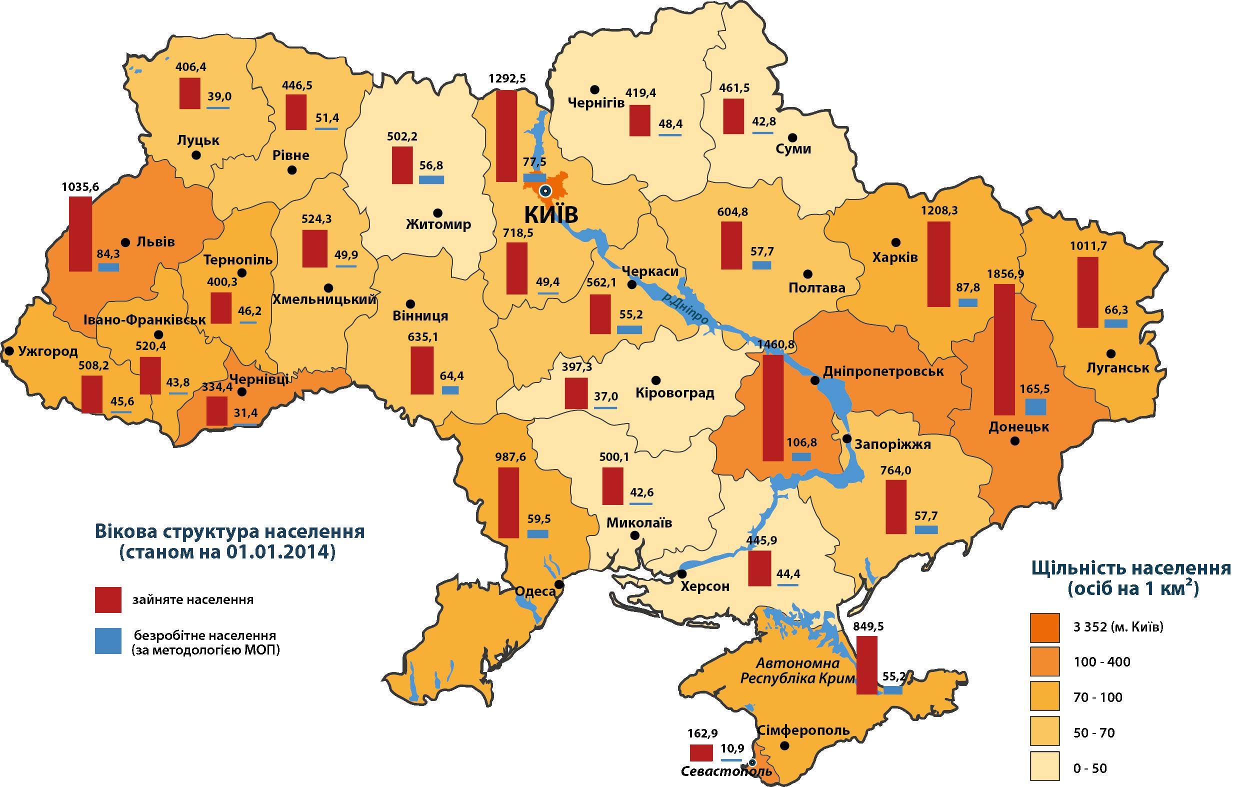 Плотность населения Украины карта