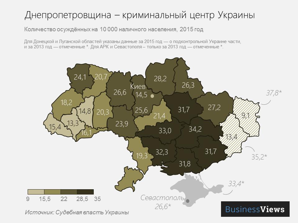 Количество заключенных по Украине (карта)