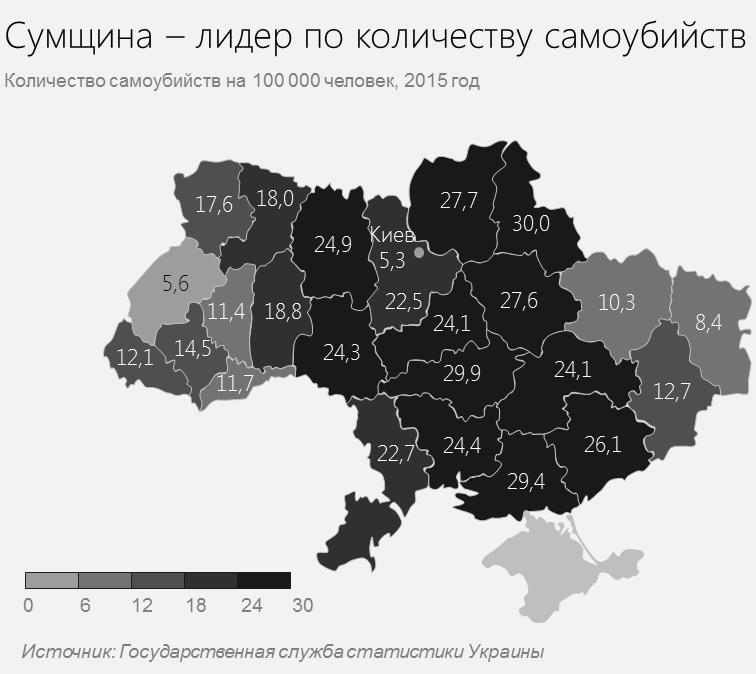Статистика самоубийств по Украине (карта)