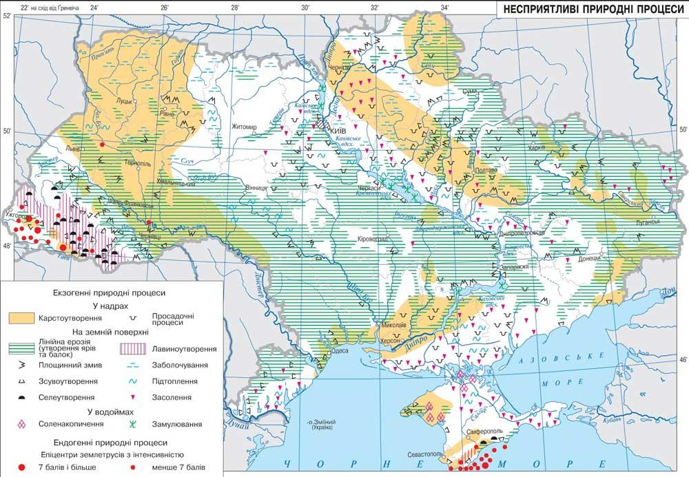 Карта неблагоприятных природных процессов Украины
