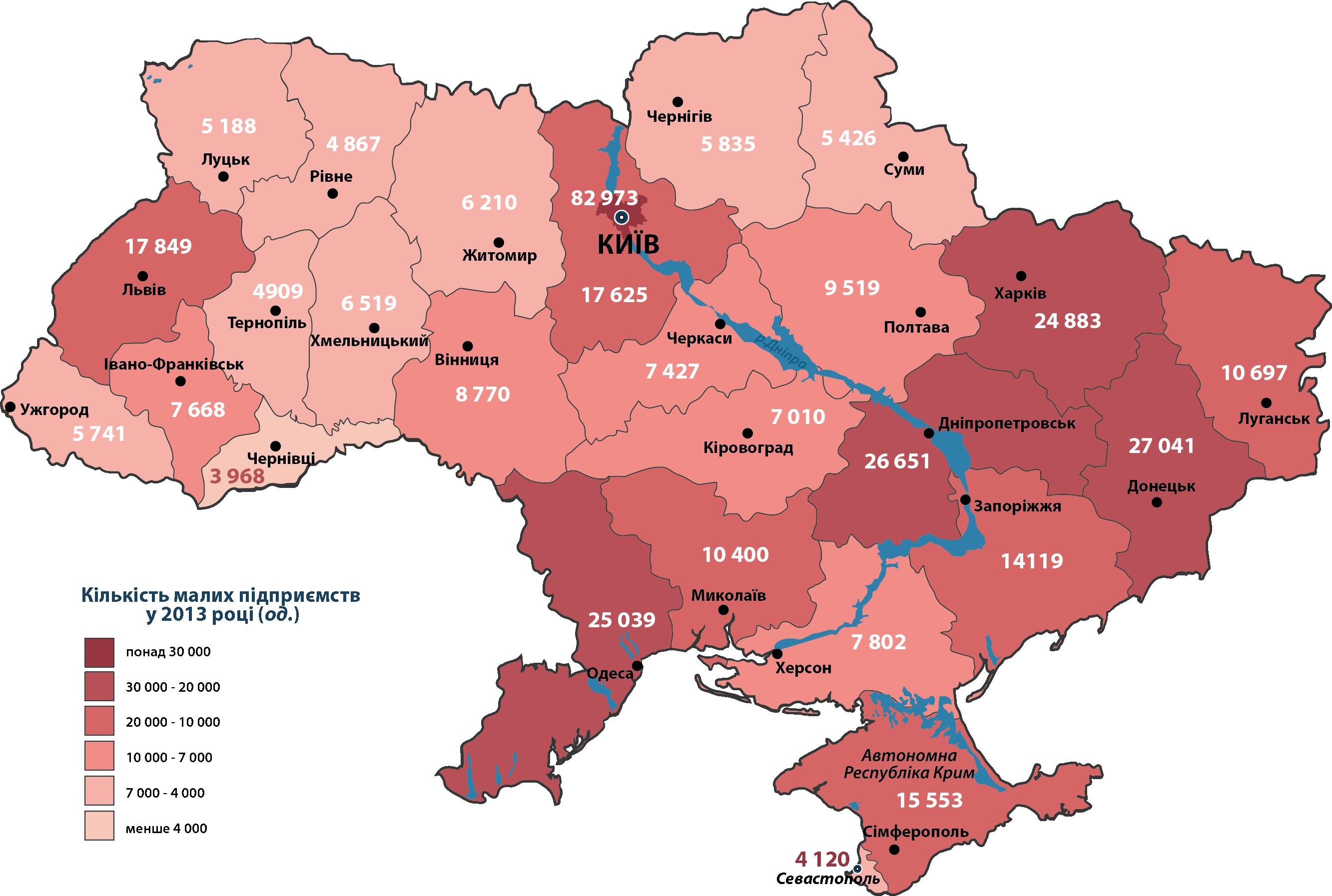 Количество малых предпринимателей в Украине