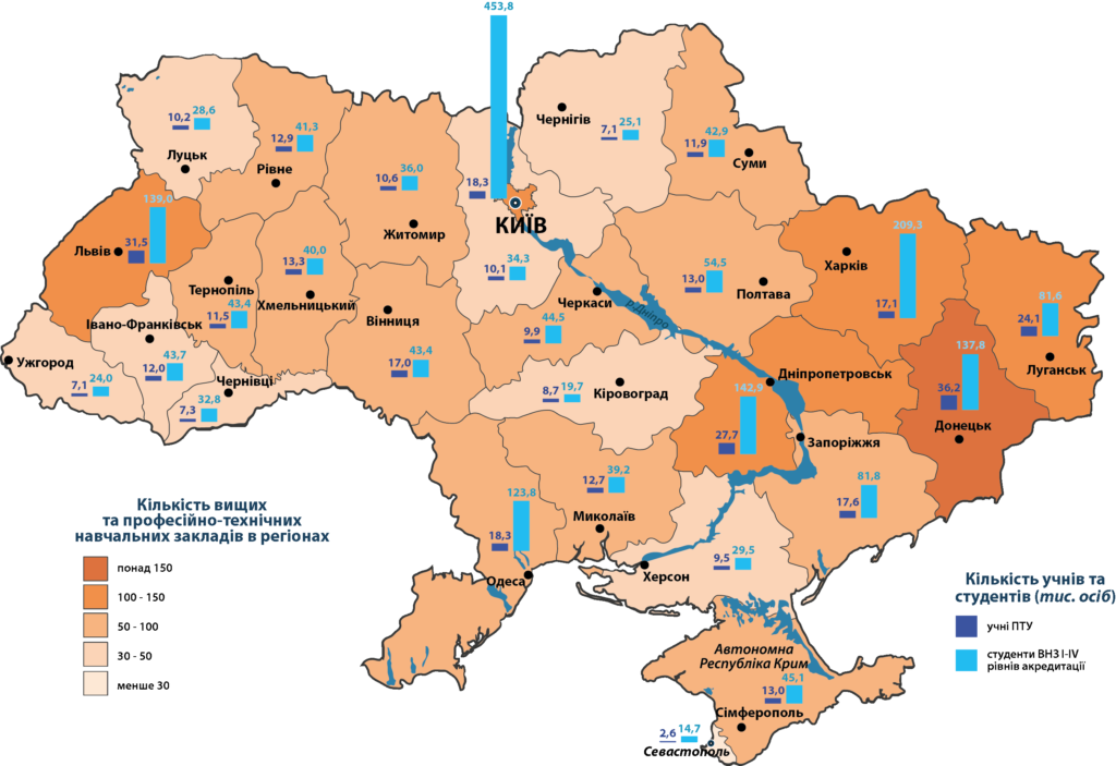 Карта украина своими руками 846
