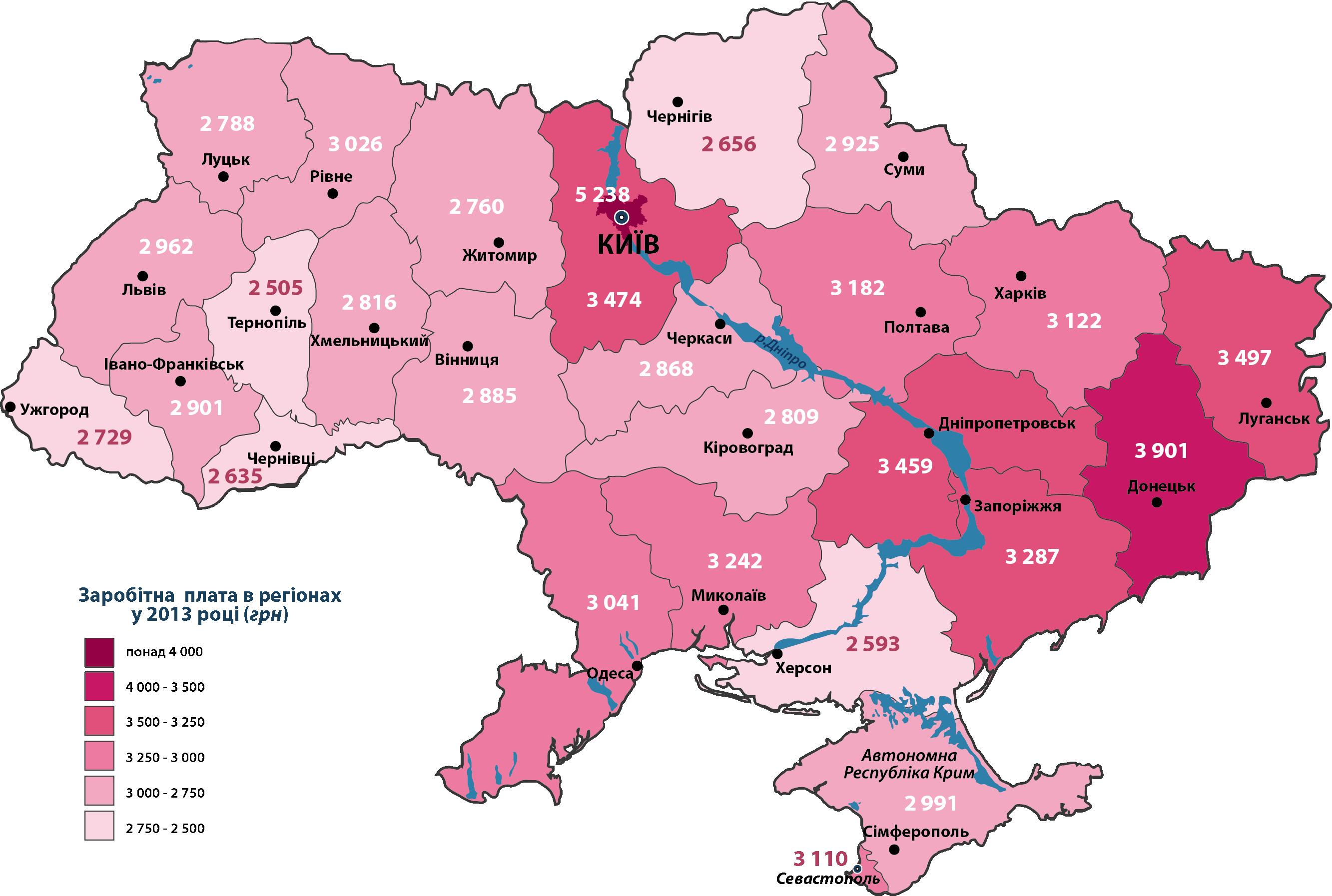 Карте средних зарплат по Украине