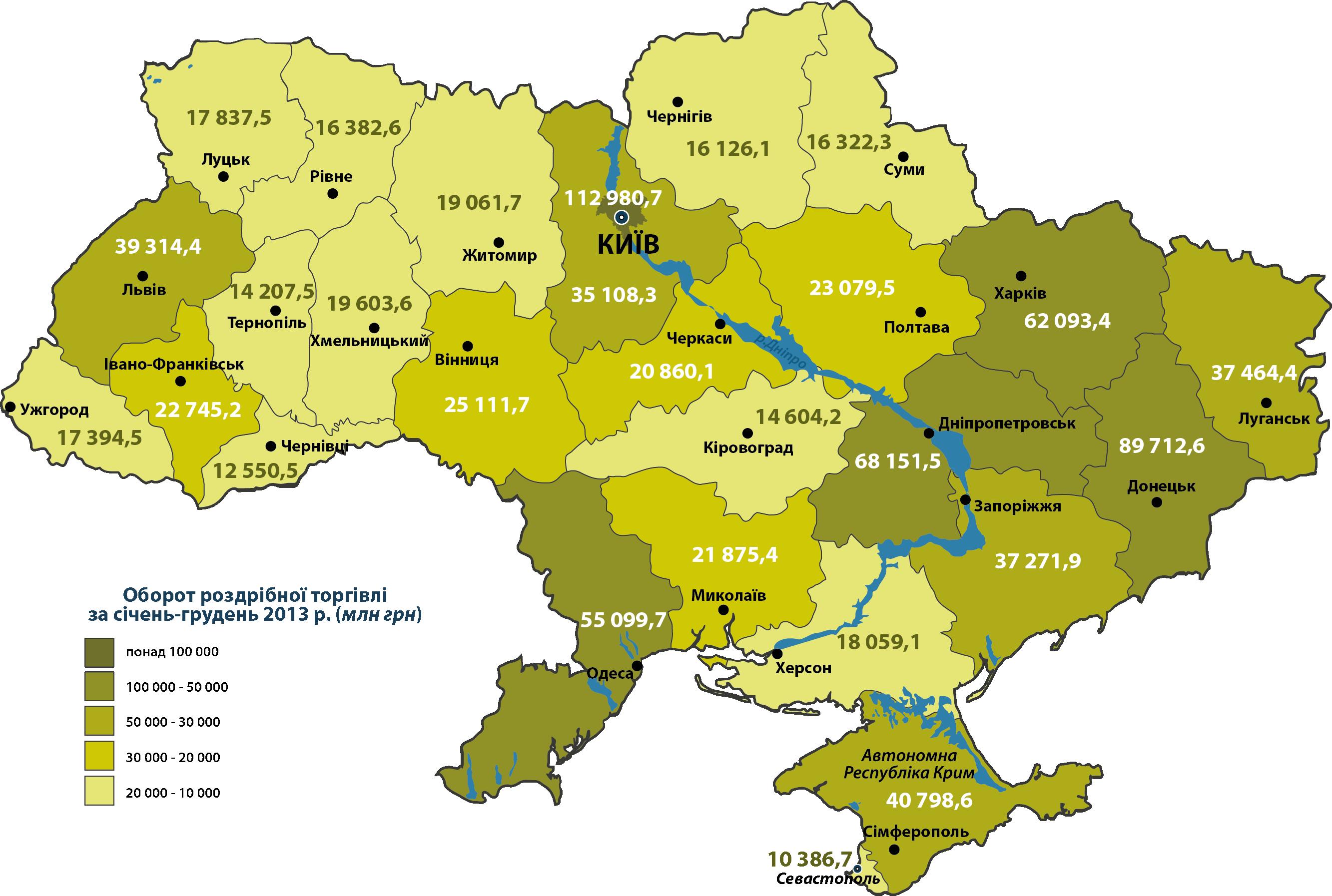 Оборот розничной торговли Украины