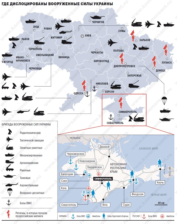 d035_04_defense_ukrain_max